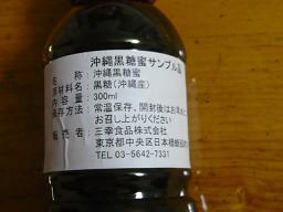 P1480071.JPG